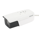Camera bullet IP Kedacom, 2MP, cu functii de recunoastere faciala