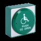 Buton de iesire pentru persoane cu dizabilitati