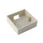Plastic mounting box