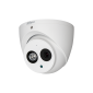 Camera Dahua HDCVI, 2MP STARTLIGHT, IR 50m, lentila fixa 2.8mm, microfon, seria Lite