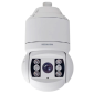 Camera de supraveghere Kedacom SPEED-DOME IP, 2MP STARLIGHT, zoom 20x