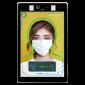 Terminal control acces cu recunoastere faciala, sistem masurare temperatura si detectie masca